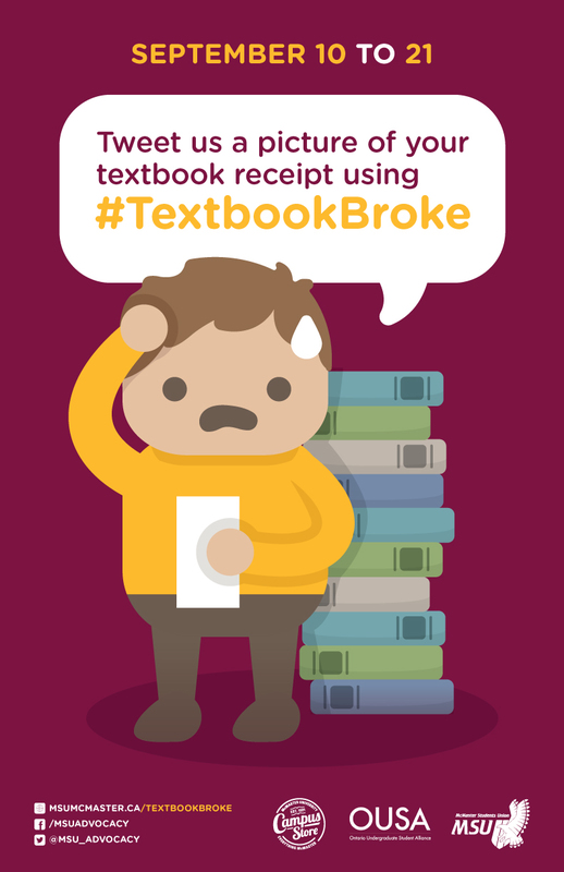 Medium_adv-textbookbroke-poster-11x17-2018