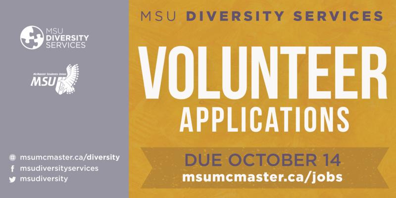 Medium_ds-volunteer_hiring-02