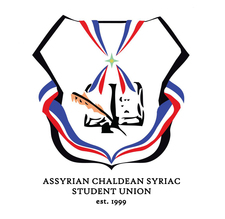 Small_acssu_at_mac_logo